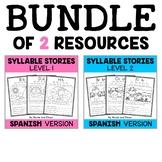 Spanish Syllable Stories Bundle