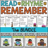 Reading Comprehension Poems Growing BUNDLE