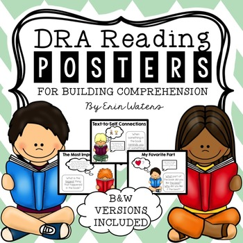 Reading Comprehension Posters {16 Targeted DRA Skills}