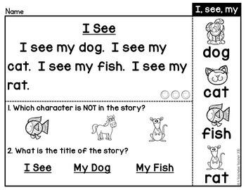 Reading Comprehension {Pre-Primer Sight Words}