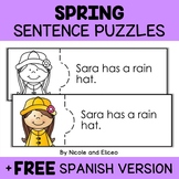 Spring Reading Comprehension Activity Puzzles