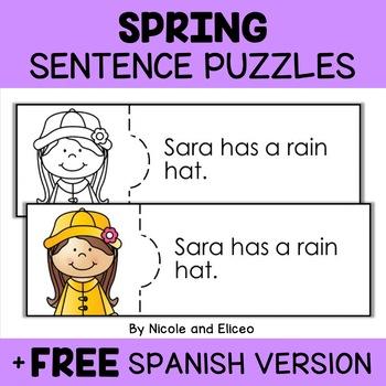 Spring Reading Comprehension Puzzles