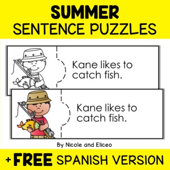 Reading Comprehension Puzzles - Summer Activities
