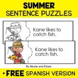 Summer Reading Comprehension Activity Puzzles