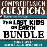 Distance Learning Comprehension Questions Bundle   The Las