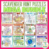 Back to School Reading Comprehension Scavenger Hunt Puzzle Poster MEGA BUNDLE
