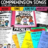 Reading Comprehension Songs & Activities  Bundle