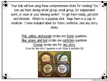 Reading Comprehension Sticks {fiction & nonfiction questions}