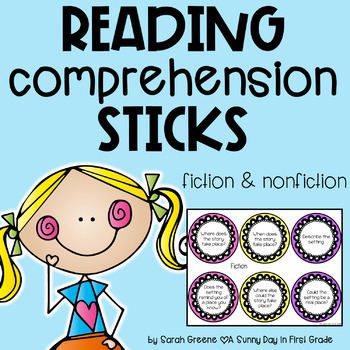 Reading Comprehension Sticks {fiction & nonfiction questions}