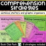 Reading Comprehension Strategies - Book Club Pack