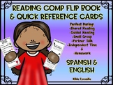 Reading Comprehension Strategies Flip Book & Reference Cards - Spanish & English