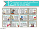 Reading Comprehension Strategies Posters  - Burlap Theme