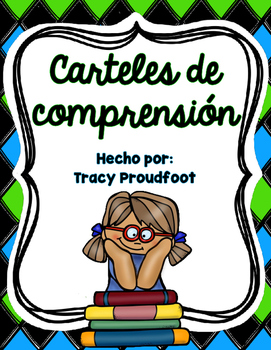 Reading Comprehension Strategies- SPANISH Posters