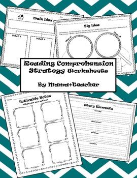 Reading Comprehension Strategies Worksheet Package