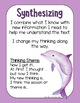 Reading Comprehension Strategy Posters- Ocean Sea Life