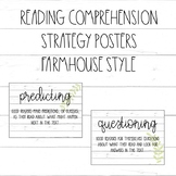 Reading Comprehension Strategy Posters / Shiplap / Greenery / Farmhouse / Rustic