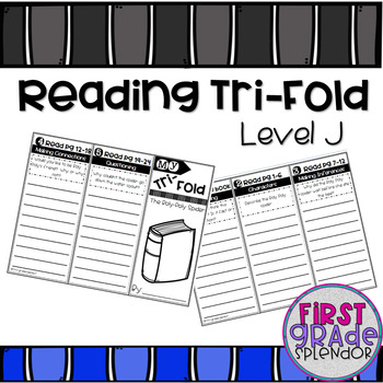 Reading Comprehension Tri-Fold - Level J