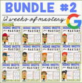 Reading Mini Units for Mastery- Bundle #2 - Distance Learn