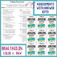 Reading Comprehension Units - Making Judgments - Included in Bundle #1