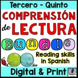Reading Comprehension in Spanish Super Bundle - Comprensión de lectura.