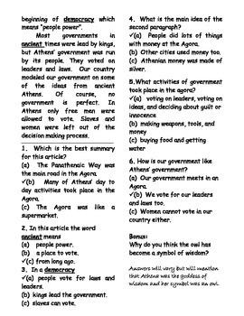 Reading Comprehension sheet- The Agora of Athens