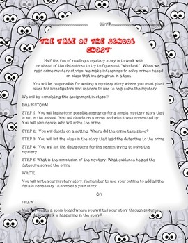 Reading Comprehension/Inferences - Mystery Writing Assignment