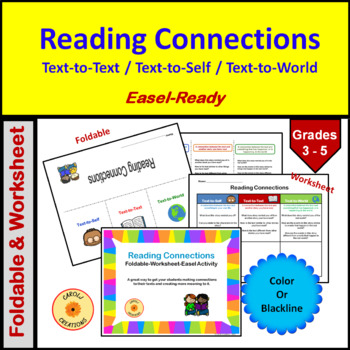 Reading Connections Foldable: Text-to Text, Text-to-Self, Text-to-World