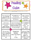 Reading Cube--Independent Reading Choice Board