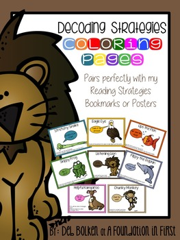 Reading Decoding Strategies COLORING PAGES