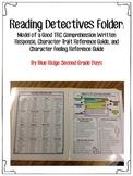 Reading Detective Folder: Written Response, Character Traits, and Feelings