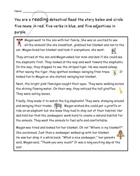 Reading Detective: Nouns, Verbs, Adjectives, and DBQs