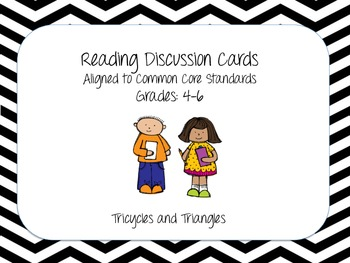 Reading Discussion Cards- Aligned to Common Core State Standards