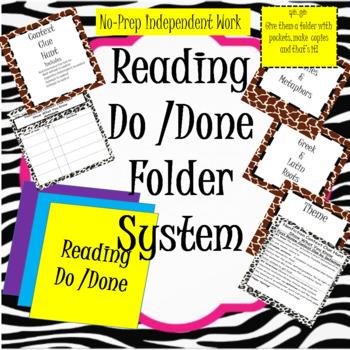 Reading Do/Done Folder System Growing Bundle