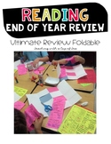 Reading End of Year Review: An Ultimate Review Foldable {S