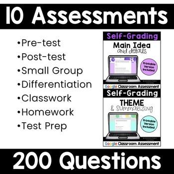 Reading Assessments Bundle