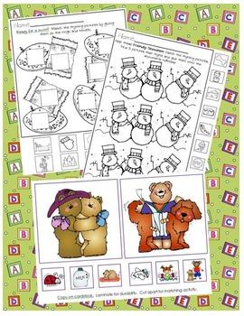 Kindergarten Reading Essentials Bundle