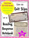 Reading Exit Slips 2nd Grade Mega Bundle