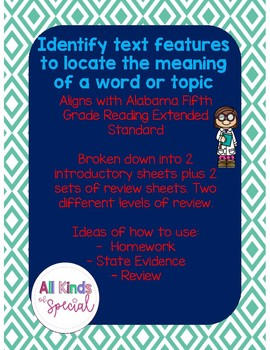 Reading Extended Standards Fifth Grade Bundle