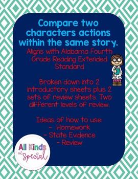 Reading Extended Standards Fourth Grade Bundle