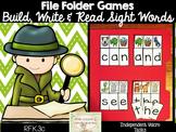 Reading File Folder Games RF.K.3.C: Sight Word Puzzles