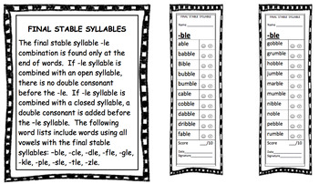 Reading Final Stable (-le) Syllable Bundle Packet