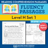 Reading Fluency Homework Level H Set 1 - Reading Comprehension Passages +Digital