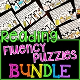 Reading Fluency Passages Puzzles BUNDLE