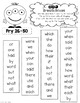 One Breath Boxes - Fry Words 1-300