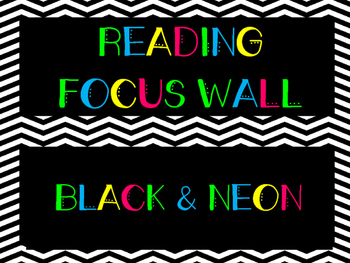 Reading Focus Wall (Black & Neon)