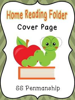 Reading Folder Cover Page