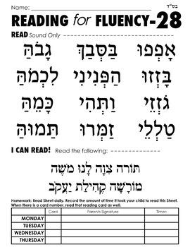 Reading For Fluency