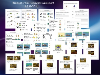 Reading For Kids (and Adults!) Homework Supplement
