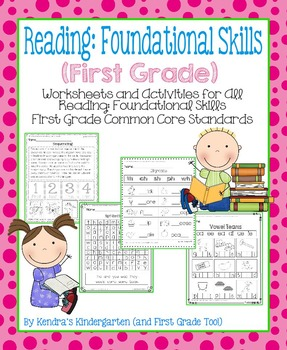 Reading: Foundational Skills Worksheets/Activities - First Grade Common Core