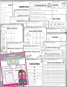 Reading: Foundational Skills Worksheets/Activities for Kindergarten Common Core